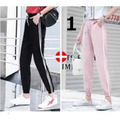 スウェット らくちん 九分丈 ゆったり 大きいサイズ 2点セット 黒 グレー アプリコット ピンク かっこいい 春夏 ライン 10代 20代 30代