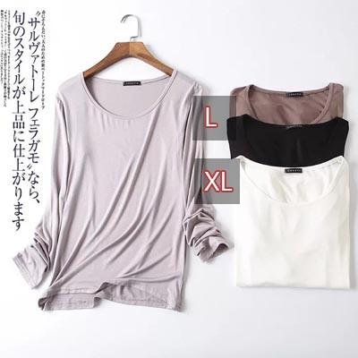 Tシャツ シームレス Uネック インナー レディース 長袖 シンプル 無地 白 黒 ロンT スーツ シンプル 美シルエ ク