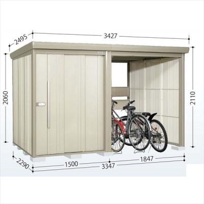 物置 屋外 おしゃれ タクボ物置 TP/ストックマンプラスアルファ TP-33R22 一般型 標準屋根 『追加金額で工事可能』 ムーンホワイト