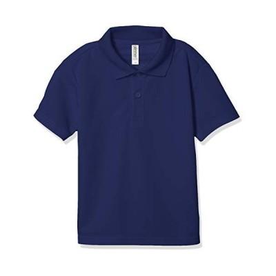 [グリマー] 半袖 4.4オンス ドライ ポロシャツ [UV カット] キッズ メトロブルー 日本 130cm (-)