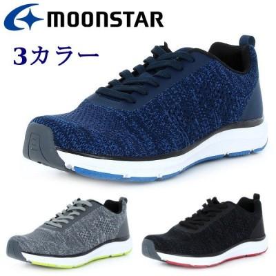驚きのやわらかさ。ストレスフリーのはき心地。MoonStar ムーンスター SNGY-M02 6カラー ムーンスター メンズ