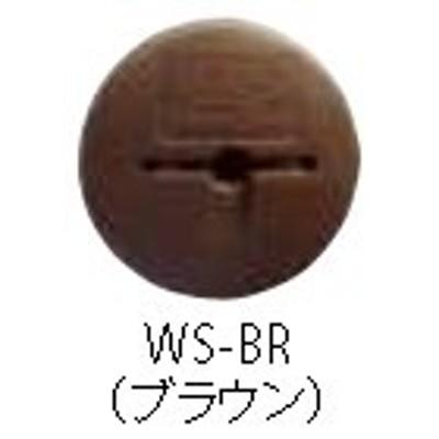 ザバーン専用 コ型止めピン150mm50個+ブラックブラウンワッシャー50個セット