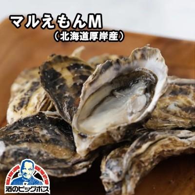 大田市場直送 山小三 殻付き かき カキ オイスター 国内産真牡蠣 北海道厚岸 マルえもんM 1個 クール便