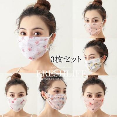 3枚セット 夏用マスク uvカット 洗える 男女兼用 大人 冷感 繰り返し洗える 夏用 日焼け防止 涼しい 涼感 ひんやり 速乾 薄手