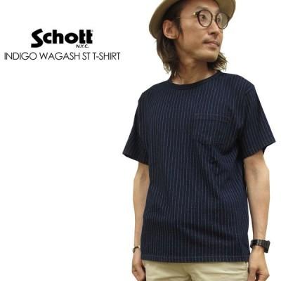 Schott  ショット インディゴ ワバッシューTシャツ INDIGO WABASH T-SHIRTS