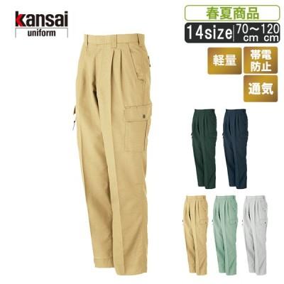 kansai uniformカーゴパンツ作業服 作業着<OK:40406>