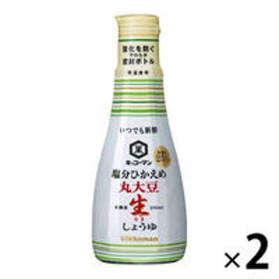 キッコーマン食品キッコーマン 塩分ひかえめ丸大豆生しょうゆ 卓上ボトル 200ml<やわらか密封ボトル>2本