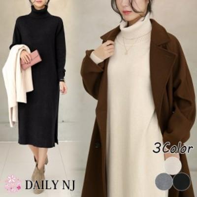 韓国ファッション ロングニットワンピース ハーフネック リブ編み 暖かい ニットで防寒 大人可愛い  韓国ファッション ww180