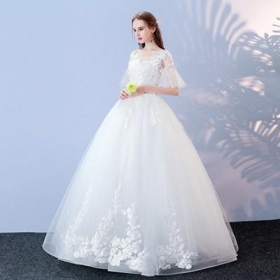 ウェディングドレス ウェディングドレス白 パーティードレス V襟 花嫁ロングドレス 結婚式  露背 二次会 エレガント パフスリーブ お呼ばれ 挙式 姫系hs5146