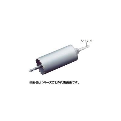 unika/ユニカ  ESコアドリル 振動用100mm SDSシャンク ES-V100SDS