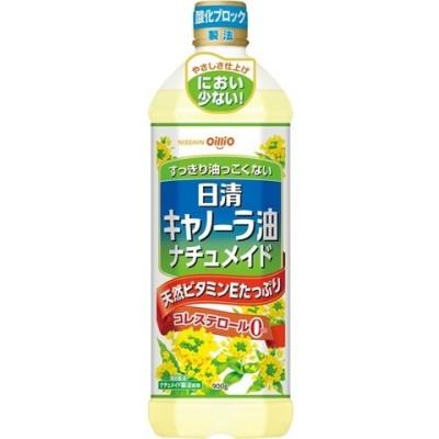 日清キャノーラ油 ナチュメイド (900g)