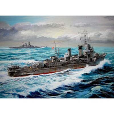 ピットロード 【再生産】1/700 ワールドウォーシップシリーズ 日本海軍 駆逐艦 磯風【W87】 プラモデル ピット W87イソカゼ 【返品種別B】