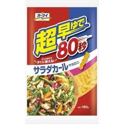 日本製粉 超早ゆでサラダカールマカロニ 160g×6入