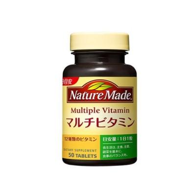 ネイチャーメイド マルチビタミン 50粒 大塚製薬