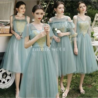 ブライズメイド ドレス aラインワンピース 大人 上品 ミモレドレス ウエディングドレス 花嫁の介添えドレス 結婚式 二次会 パーティー 演奏会 発表会 披露宴