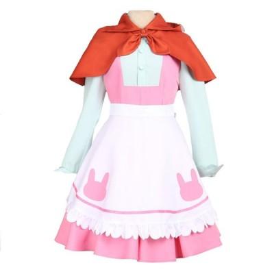 小林さんちのメイドラゴン カンナ 風 コスプレ衣装 イベント 演出服 変装 二次会 COS Cosplay