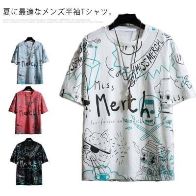 5分袖 Tシャツ 半袖Tシャツ メンズ Tシャツ ヒップホップ ラウンドネック トップス カットソー ストリート風 柄プリント 夏 夏服 送料無料 大