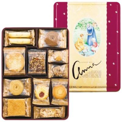 アンナの家 ピクニック クッキー詰合せ  洋菓子 贈物 お礼 内祝い プレゼント 焼菓子 出産内祝い 引菓子 お取り寄せ アソート 詰合せ 個包装