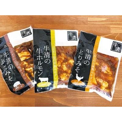 (冷凍) 自家製みそダレ Bセット ホルモン200g×1 豚肉×1 鶏肉×1 / イベリコ 伊勢志摩