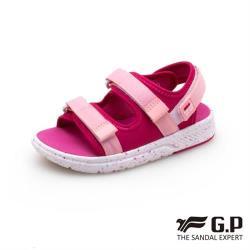 G.P 兒童簡約綿綿鞋G0722B-亮粉色(SIZE:28-32 共二色) GP