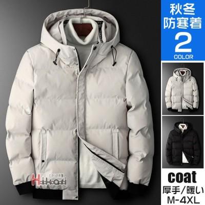 アウター メンズ 中綿ジャケット ブルゾン ボリュームネック パーカー フード 中綿コート ハイネック 無地 秋冬