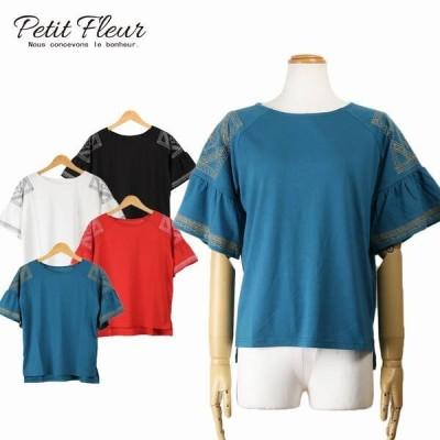 レディース トップス Tシャツ?カットソーフレア袖 刺繍ラグランTシャツ 全4カラー<プチ フルール>