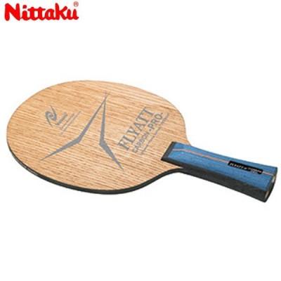 Nittaku 日本卓球 ニッタク NC-0371 卓球 ラケット フライアットカーボンプロ FLYATT CARBON PRO フレア NC-0371