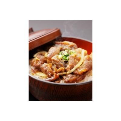水巻町 ふるさと納税 焼肉丼の肉(辛口)×4個