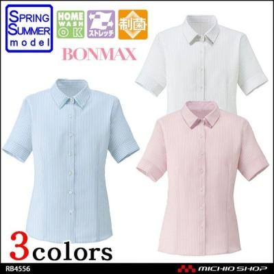 オフィス 事務服 制服 BONMAX ボンマックス 半袖ブラウス RB4556