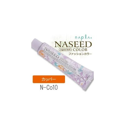 ナプラ ナシードカラー ファッションシェード N-Co10 カッパー 第1剤 80g