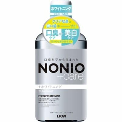 ライオン NONIO プラスホワイトニング デンタルリンス 600mL