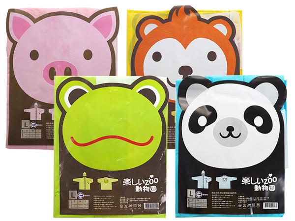 動物系列兒童雨衣(1件入) 款式可選【D100515】