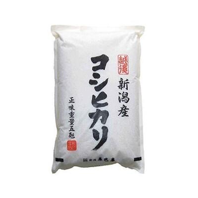 新潟辰巳屋 新潟県産(産地直送米) 白米 コシヒカリ 5kg