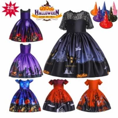 ハロウィン 衣装 子供 子供ドレス ハロウィン コスプレ コスチューム ワンピース コスプレ衣装 ドレス 女の子 2点セット カボチャ 魔女 1