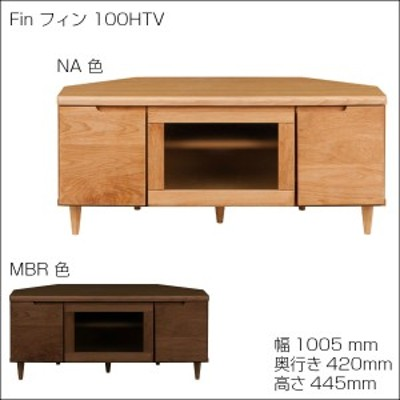 Fin フィン 100HTV  NA色 MBR色