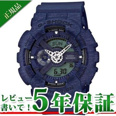 Gショック GA-110HT-2AJF CASIO カシオ G-SHOCK Gショック ヘザード カラー シリーズ G-SHOCK Gショック 送料無料 メンズ腕時計 アスレジャー