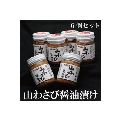 オリオン食品 山わさび醤油漬け 100g