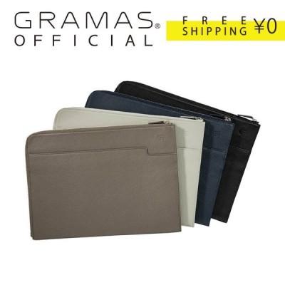GRAMAS グラマス MacBook Pro 13inch クラッチバッグ 本革 Singlezip Organizer Clutch オーガナイザー レザー Leather SIENA 高級 ビジネス ギフト