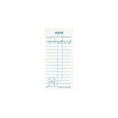 会計伝票 S-01(10冊入)単式100枚【 メニュー・卓上サイン 】