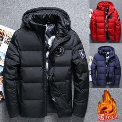 ダウンジャケット メンズ 中綿ジャケット アウター ブルゾン 防寒 厚手 暖かい カジュアル ハイネック フード付き スリム 無地 コート 冬