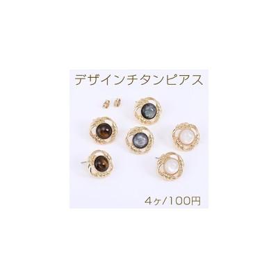 デザインチタンピアス レース丸型D 樹脂貼り【4ヶ】