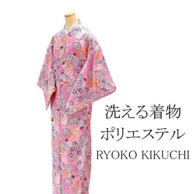 洗える着物R・KIKUCHI 洗える着物 ポリエステル小紋 新品 着物