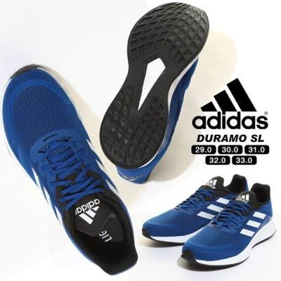 スニーカー 大きいサイズ メンズ スリーライン メッシュアッパー DURAMO SL ランニング スポーツ クッション 29.0-33.0cm adidas アディダス