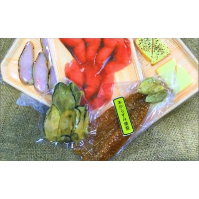 <オーガニック野菜&燻製5種セット>自家農場の有機野菜にこだわったフレンチシェフ特製