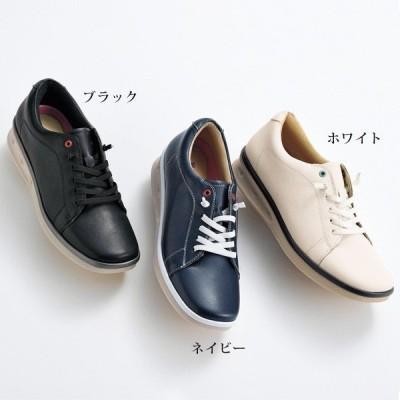 スニーカー シューズ レディース / 牛革ゴム シューレーススニーカー / 40代 50代 60代 70代 ミセスファッション シニアファッション 靴