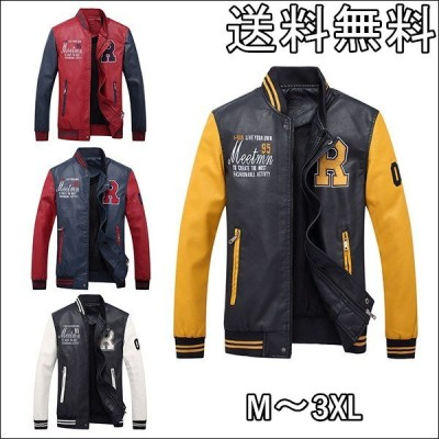 革ジャン レザージャケット ライダースジャケット メンズ 秋 冬 大きいサイズ アウター ジャケット カッコイイ 30代40代50代 送料無料 韓国ファッション