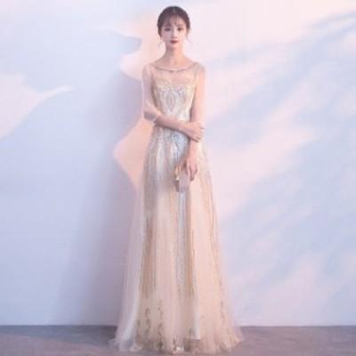 ゴールド ロングドレス ブライズメイドドレス 着痩せ 透かし袖 カラードレス パーティードレス 結婚式 二次会 マキシ丈 ワンピース 発表