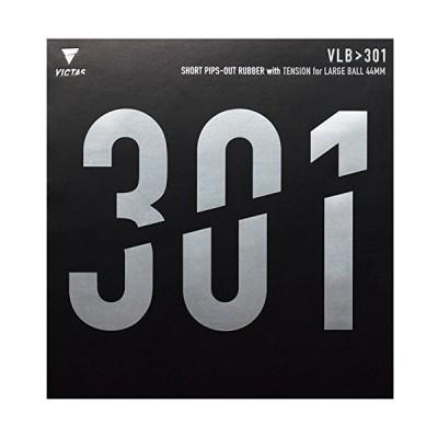 ティーエスピー(TSP) 卓球用ラバー VLB>301 020212 0020 1.8