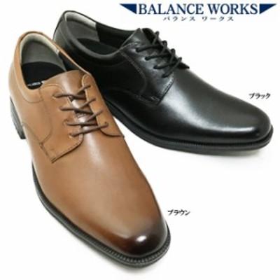 ビジネスシューズ メンズ ムーンスター バランスワークス SPH4600 moonstar balanceworks カジュアル コンフォートシューズ 革靴 天然皮