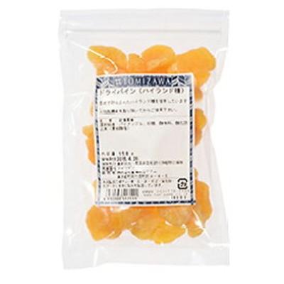 ドライパイン(ハイランド種) / 150g ドライフルーツ・加工野菜・果物 ドライフルーツ トロピカル系